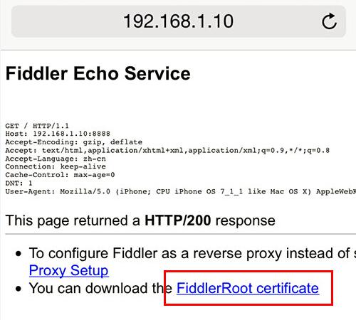 《Fidder神器抓包ios的http或者https》