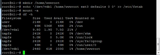 《linux系统挂载数据盘到VPS自定义目录》